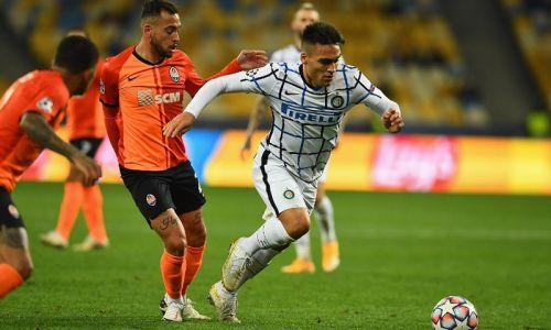 Soi kèo Shakhtar Donetsk vs Inter, 23h45 ngày 28/9 dự đoán Cup C1 2021