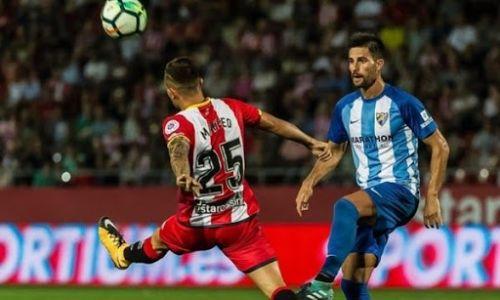 Soi kèo Leganes vs Malaga, 2h00 ngày 25/5 dự đoán Hạng 2 Tây Ban Nha