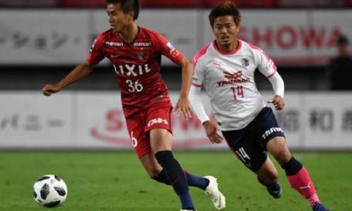 Soi kèo Cerezo Osaka vs Kashima Antlers 13h00 ngày 26/9 dự đoán giải VĐQG Nhật Bản