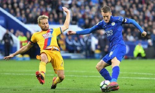 Soi kèo Leicester vs Crystal Palace, 2h00 ngày 27/4 dự đoán Ngoại hạng Anh